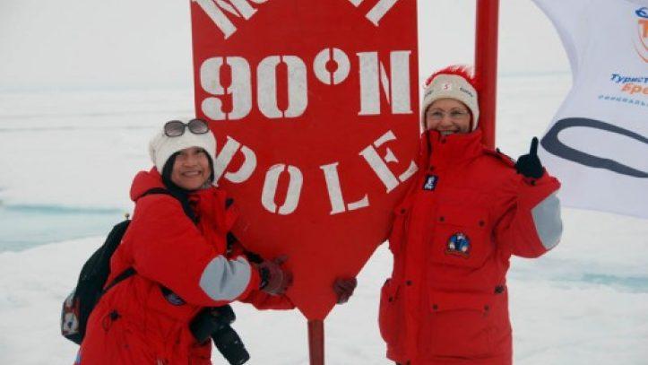 Kuzey Kutbu 50 Years Of Victory